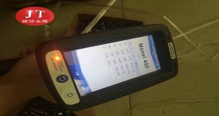 蒙乃尔手机