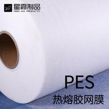 PES热熔胶网膜