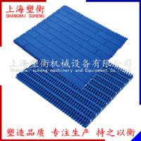 900平板塑料網帶