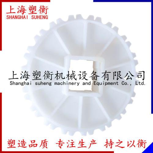 900塑料網帶鏈輪
