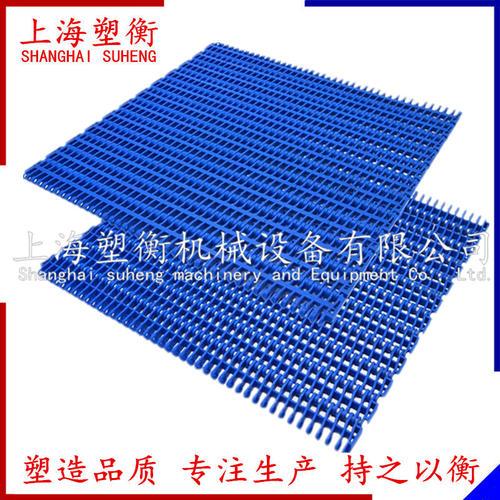 900平格塑料網帶