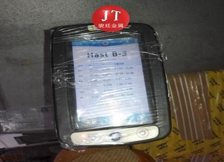 Hastelloy B-3合金