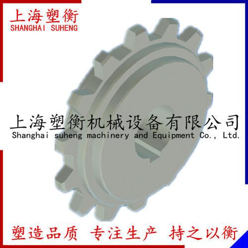 7956一體式鏈輪(機加工)