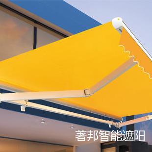 ZHB-JG01单链条豪华伸缩臂