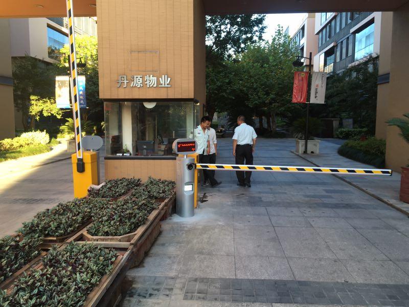 WeChat Image_20180720170122.jpg