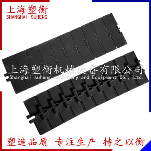 820防靜電單鉸直行鏈板