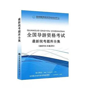 WeChat 圖片_20180724125253.jpg