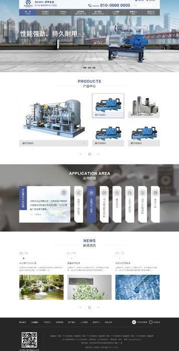 上海肯润机电设备有限公司