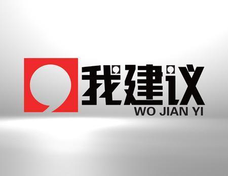 上海租车网价格表