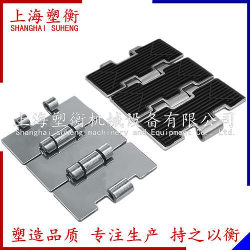 812/815不銹鋼加膠單鉸直行鏈板
