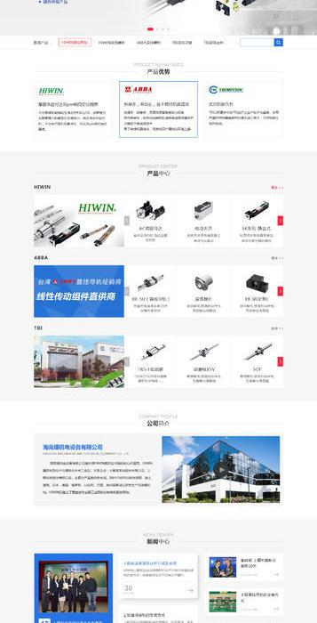 上海高堤机电设备有限公司