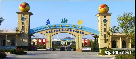 WeChat 圖片_20180725101630.jpg