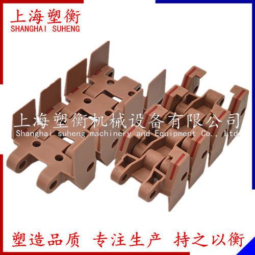 8828煙條輸送鏈板 (3).jpg