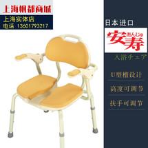 日本进口安寿洗澡椅HP老人家庭护理浴室辅助洗澡椅沐浴凳 上海实体店