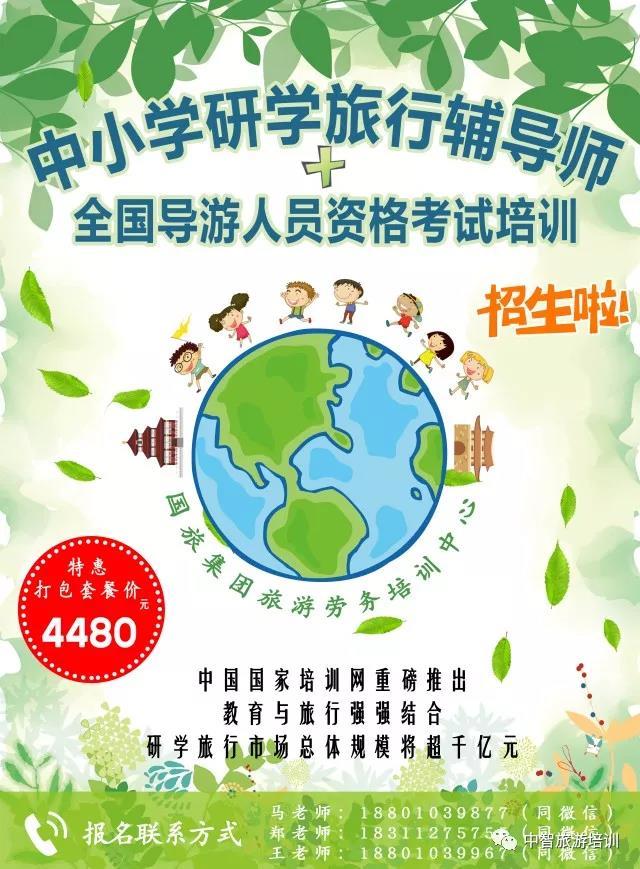 WeChat 圖片_20180725102338.jpg