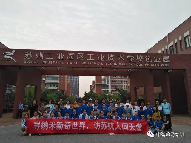 WeChat 圖片_20180725114047.jpg