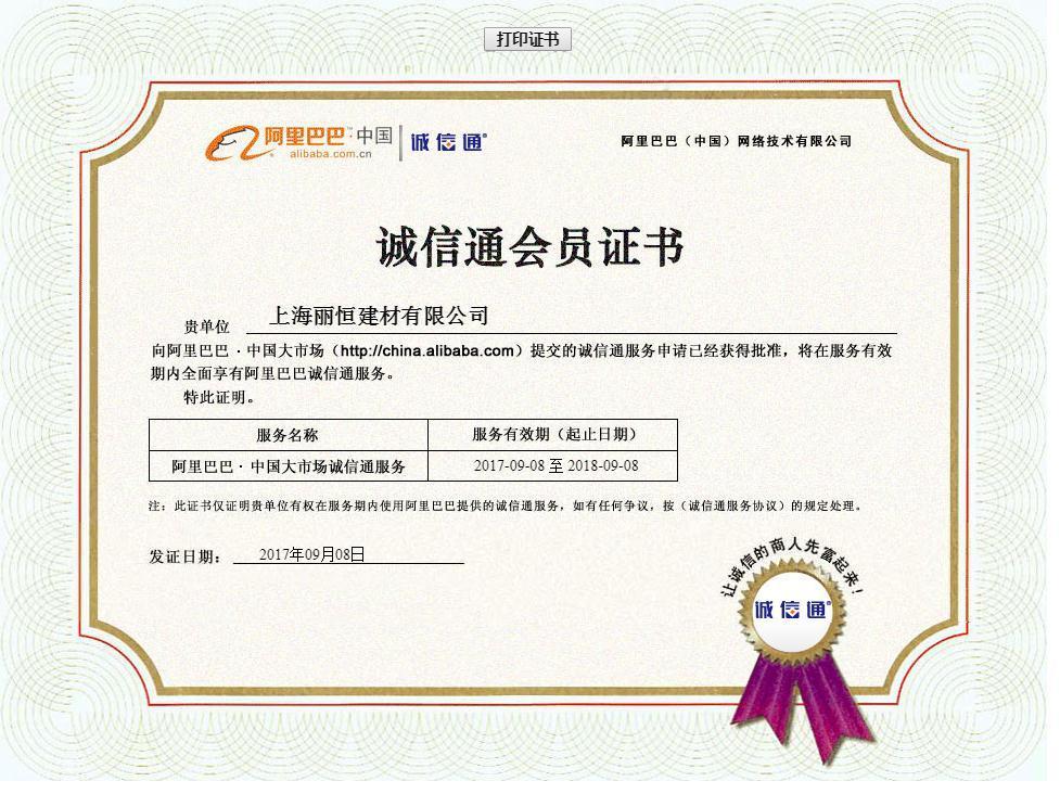 liheng398224_1532530512574_827.jpg
