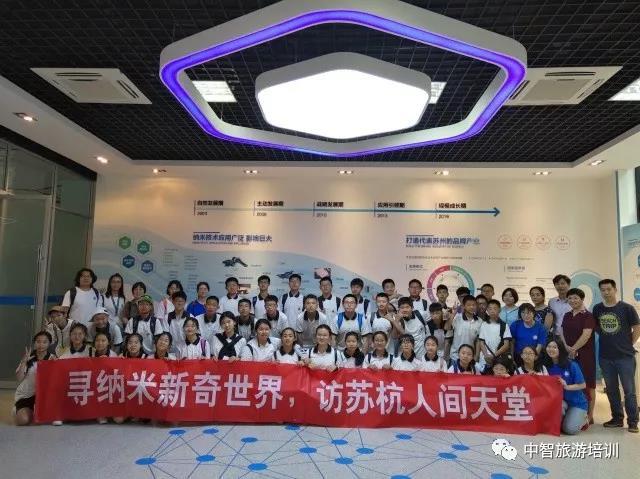 WeChat 圖片_20180725112534.jpg