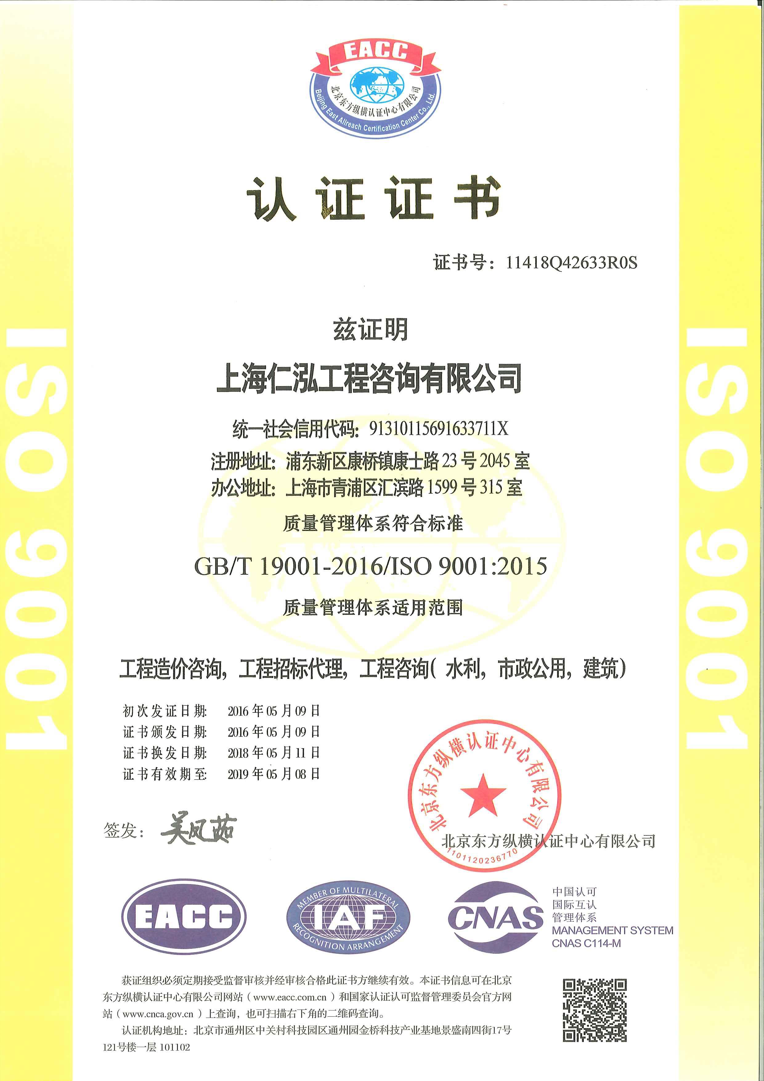 ISO2018年1.jpg