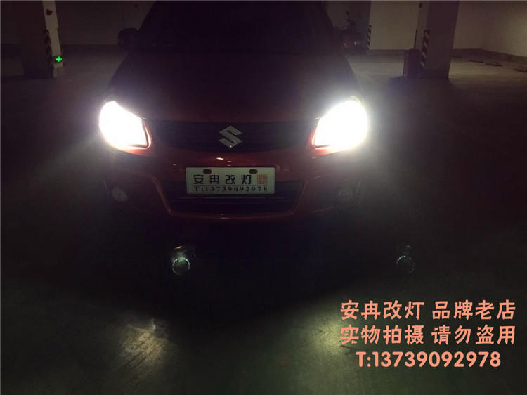 1513635873_IMG_6356.JPG