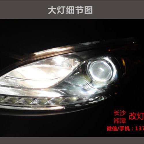 广汽传祺 GS4改灯