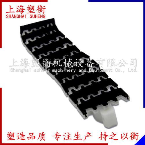 50.8加膠防滑柔性鏈板