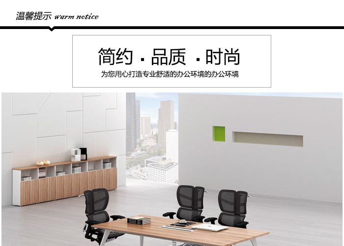 會議桌,辦公家具圖片,洽談桌尺寸