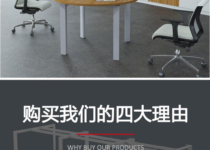會議桌,洽談桌,會議臺尺寸