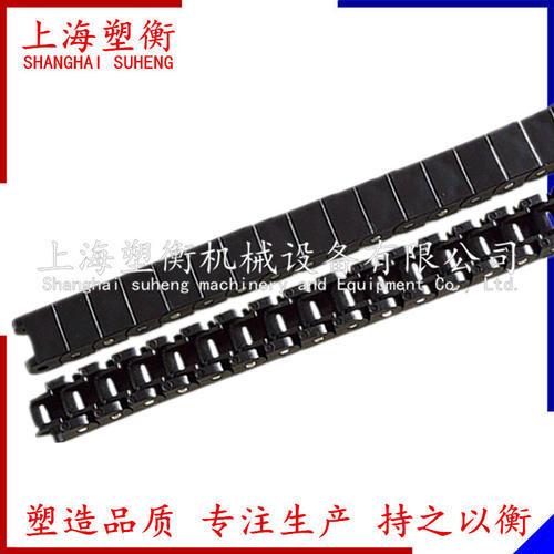 40P 60P防靜電鏈條