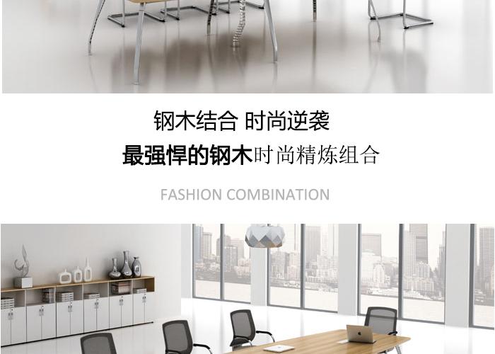 會議桌價格,培訓桌,洽談桌尺寸