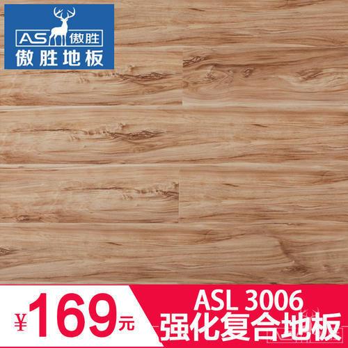 亚洲城娱乐|ca88亚洲城娱乐欢迎您|ca88亚洲城娱乐网址_ASL3006
