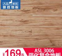 ASL3006