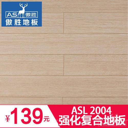 ASL2004