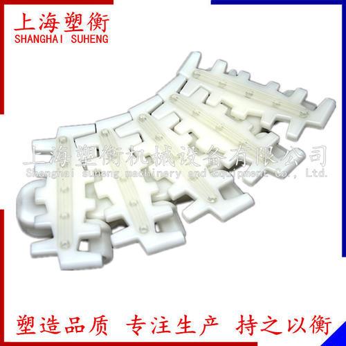 103加膠防滑柔性鏈板