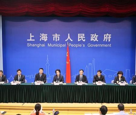上海举行加快建设一流医学中心城市《若干意见》发布会