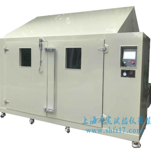 大型盐雾试验箱/步入式盐雾实验室/非标盐雾试验箱厂家