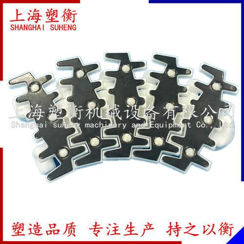 103-7200S柔性鋼頂鏈板