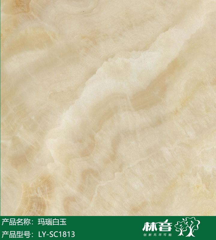 LY-SC1813玛瑙白玉.jpg