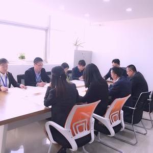 公司业务部会议图