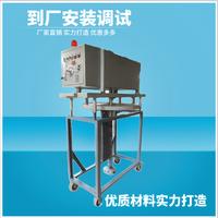 吊装式铝液除气机