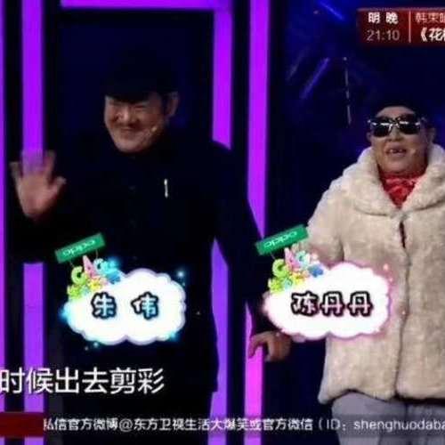 赵本山模仿秀  视频