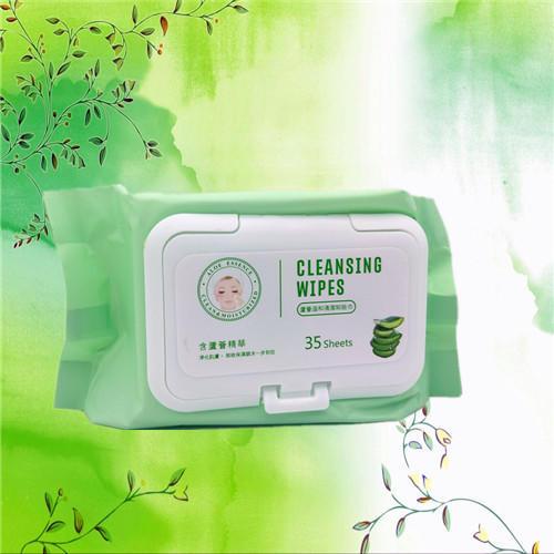 芦荟温和清洁卸妆巾