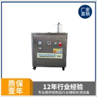DY-HCQ-03型铝液测氢仪