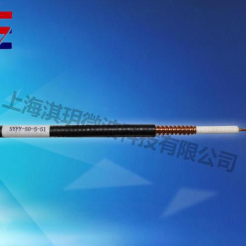 SYFY-50-5-3产品规格书