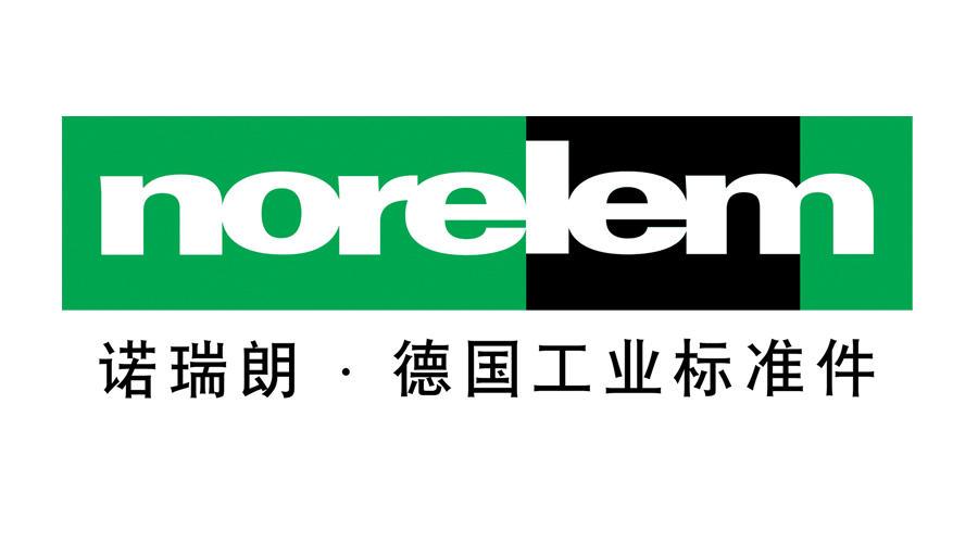 norelem logo.jpg