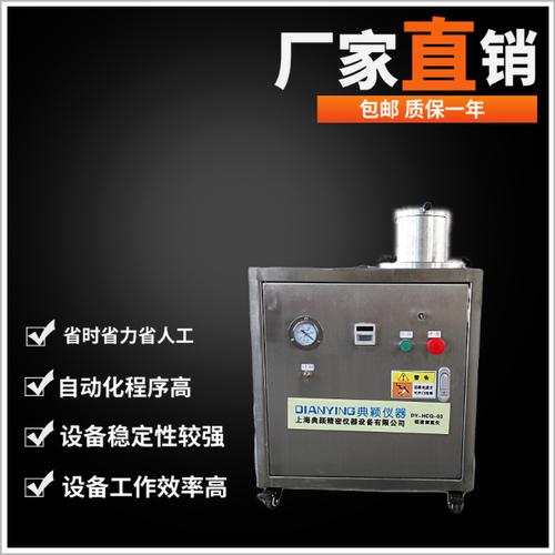 不锈钢铝水测氢仪