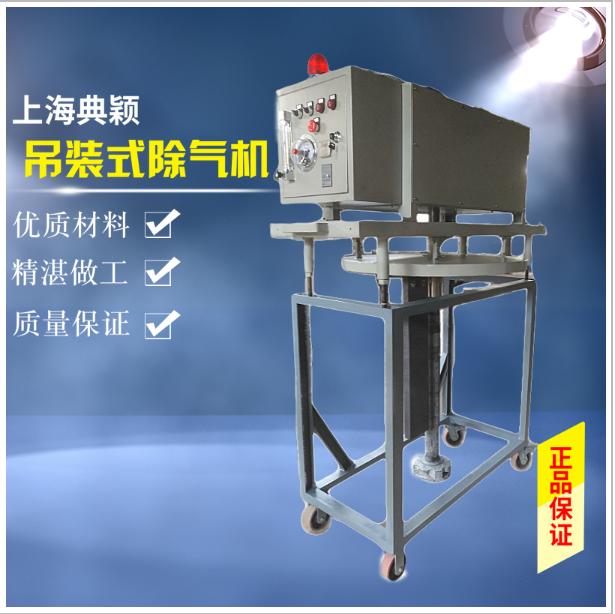 吊装式铝液精炼除气机