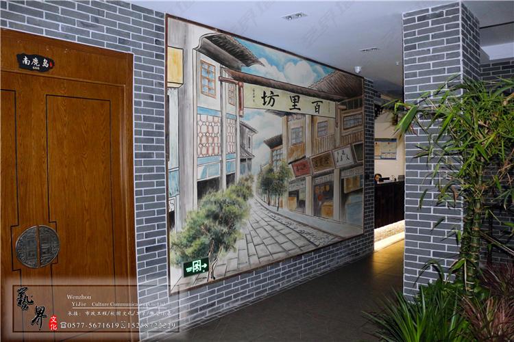 溫州人民路小個子海鮮排檔室內彩繪