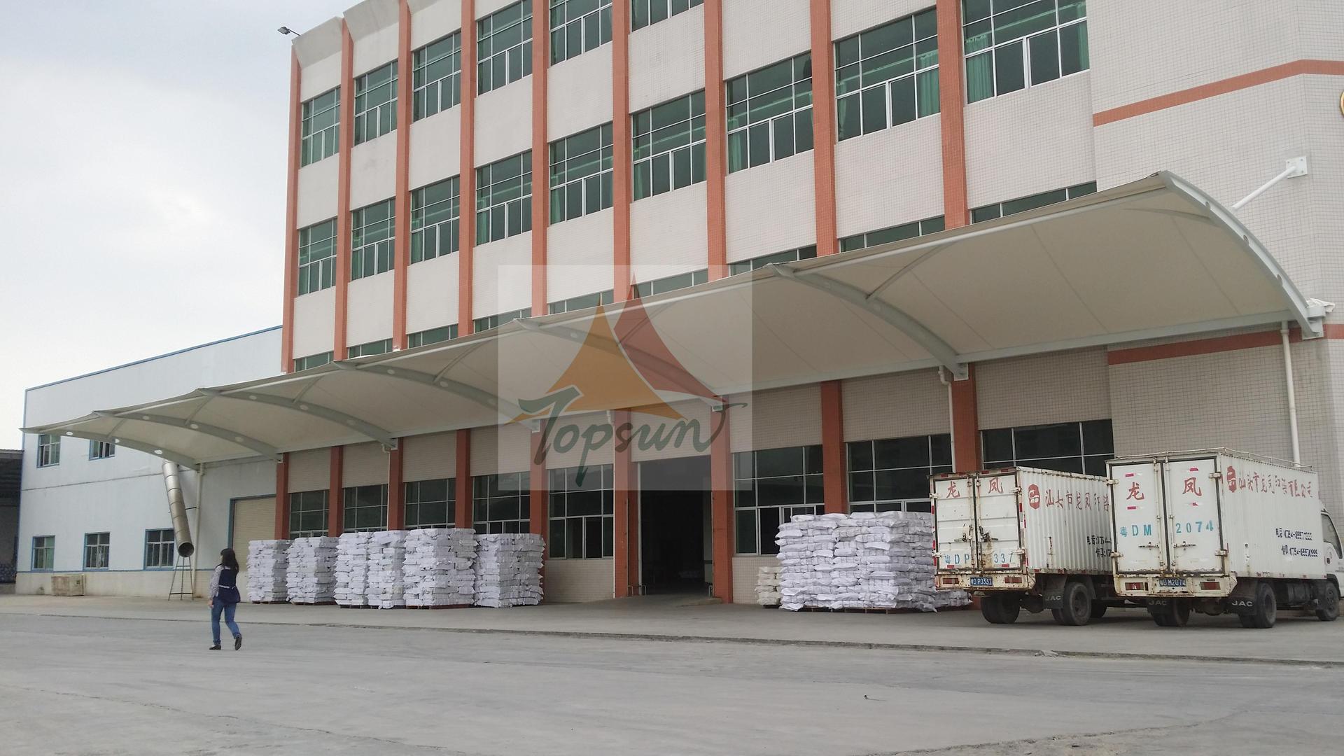 广东汕头龙凤印染公司雨篷膜结构工程