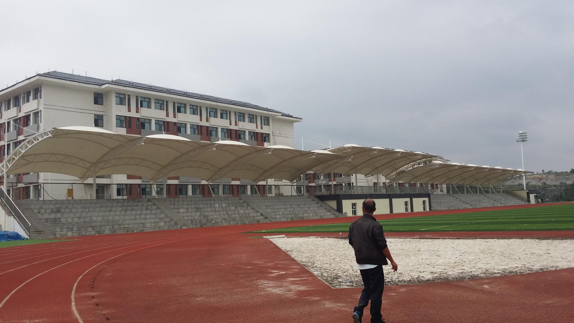 贵州省师范大学体育看台膜结构工程